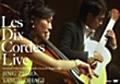 10弦の響 ライブ
